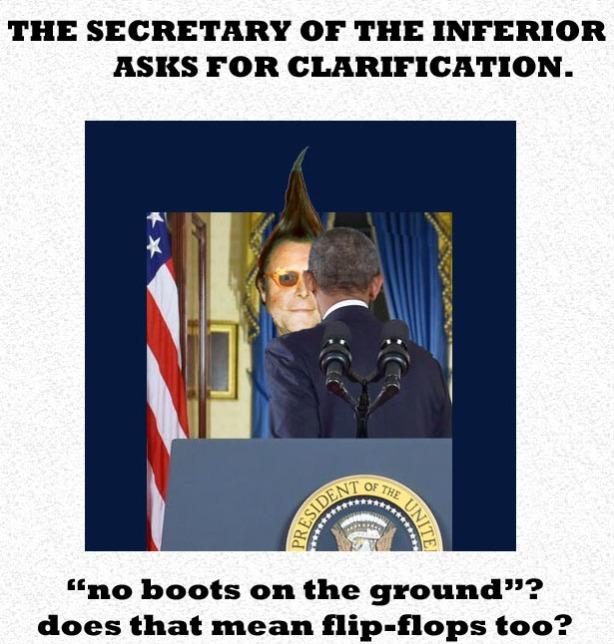 Sec Inferior boots