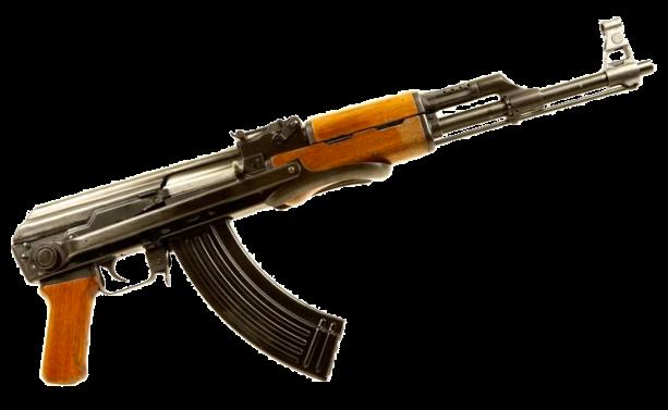 AK47 copy
